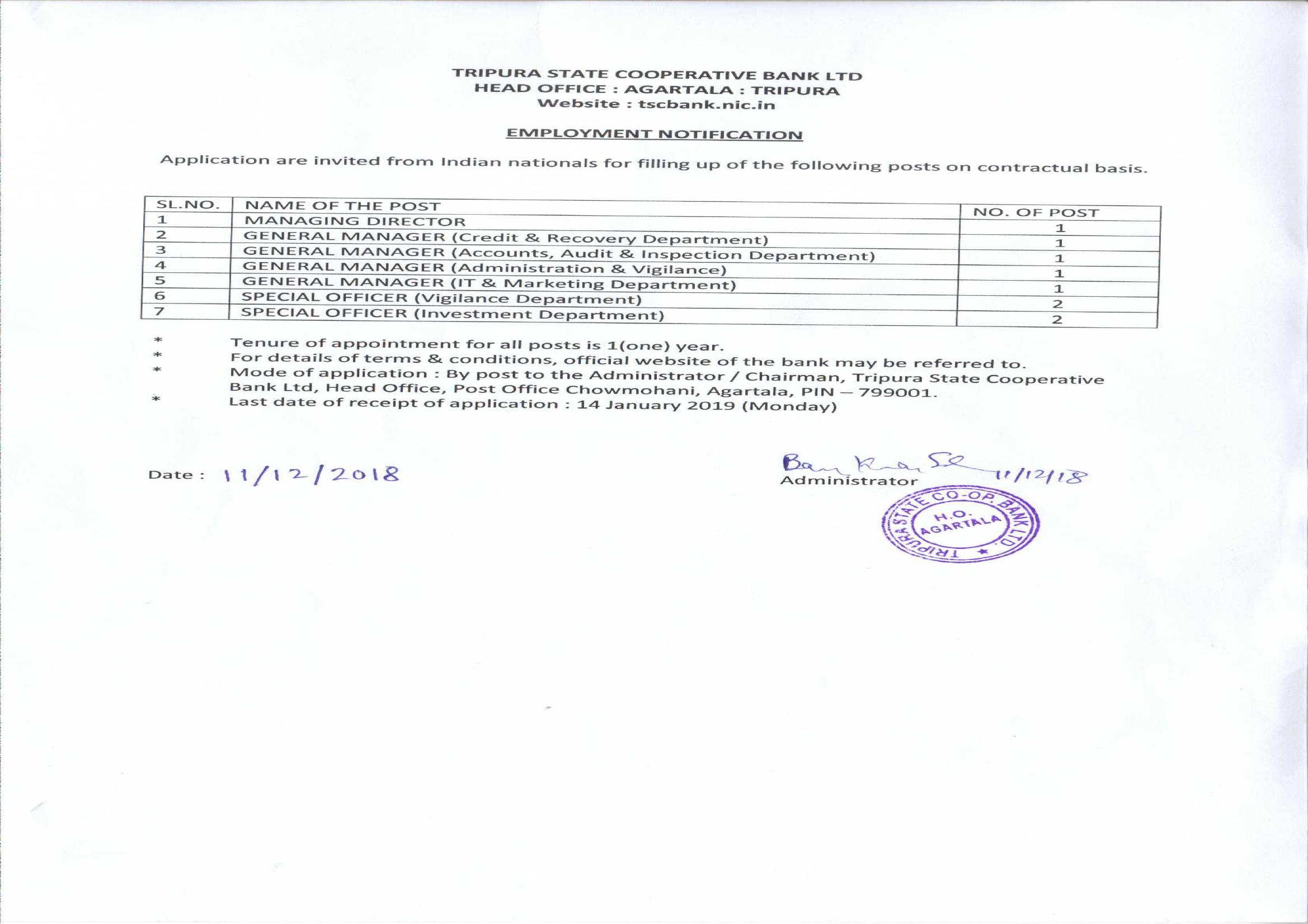 Welcome to Tripura State Co-Operative Bank Ltd